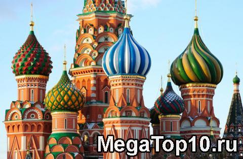 Самые большие по площади страны мира - фотографии, описание